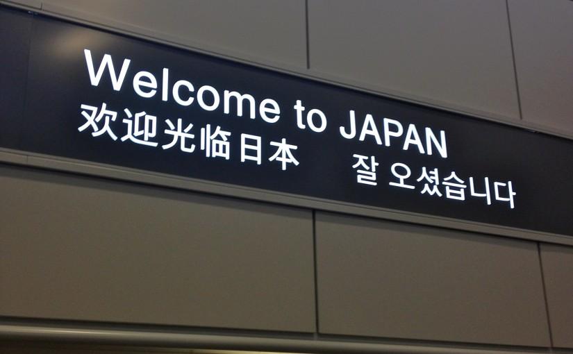 Vliegtickets boeken naar Japan – Deel 2