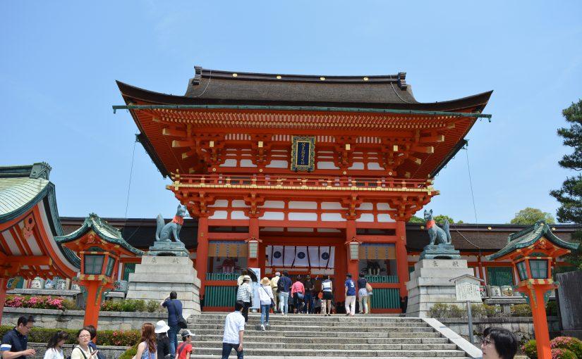 Japan dag 6 – Kyoto – Kiyomizu-dera, Ninenzake, Chion-in en Fushimi Inari Taisha