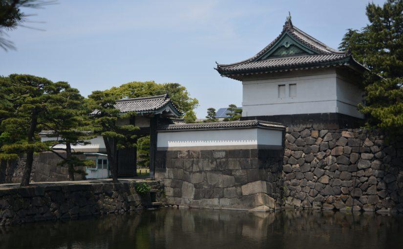 Japan dag 3 – Tokyo – Imperial Palace Grounds, Shibuya crossing en Akihabara