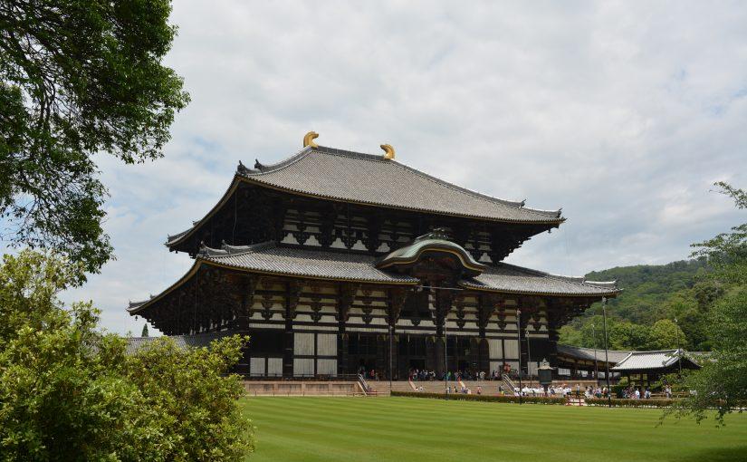 Japan dag 10 – Nara