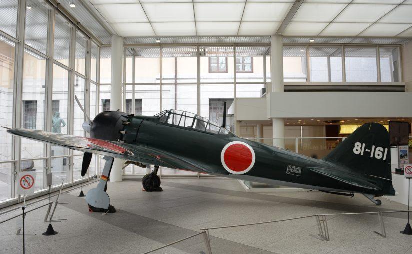 Japan dag 14 – Tokyo – War Museum en Akihabara