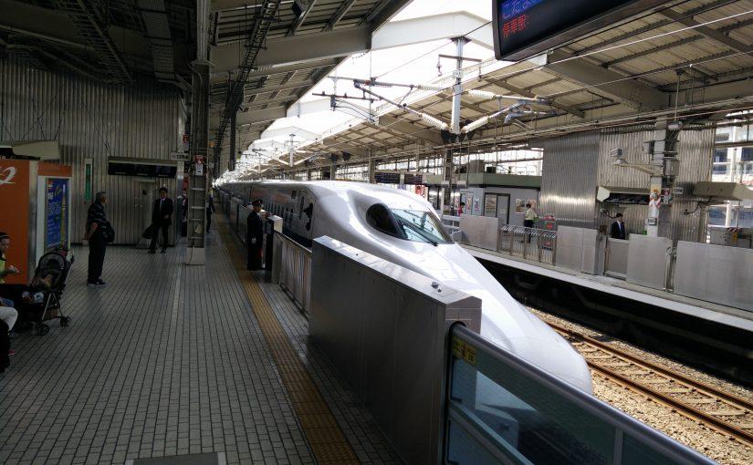 Japan dag 5 – van Tokyo naar Kyoto