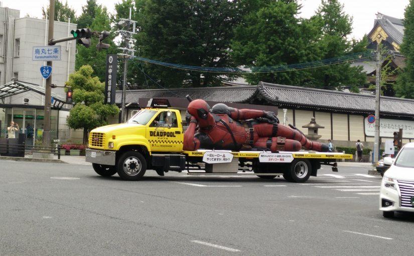 Japan dag 9 – Relax dag (als nog Kiyomizu-dera)