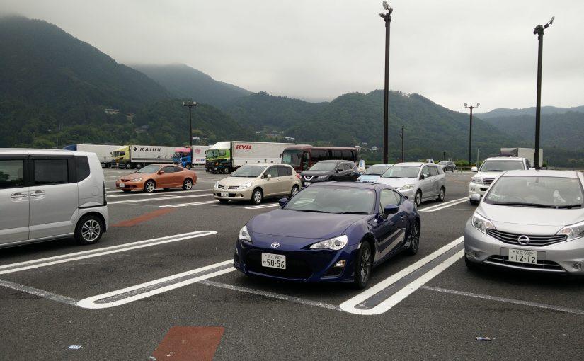 Japan dag 11 – Kyoto naar Fujikawaguchiko (Mt. Fuji)
