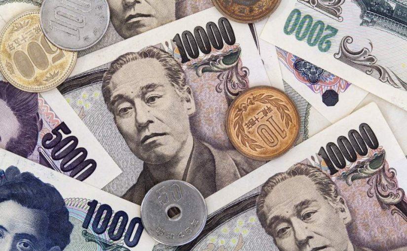 Japan tips na onze roadtrip