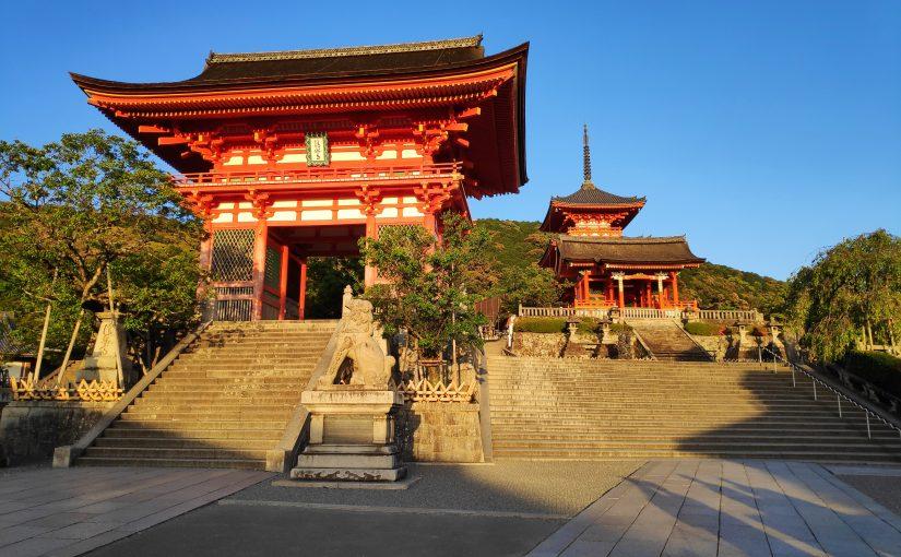 Dag 8 – Kyoto (dag 3)